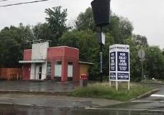 1677 bank2